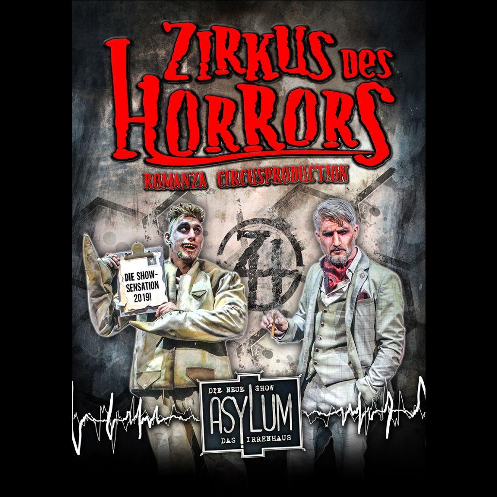 Poster A1 Asylum